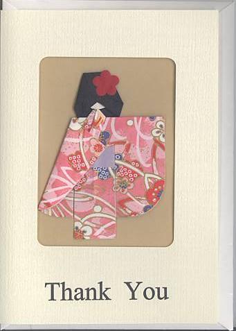 おもて表紙にお香付の和紙人形を添えた感謝・御礼カードです。メッセージ記入用の中紙も付いています。