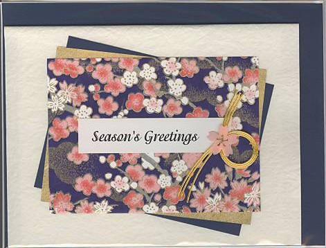 紺系の水引、和紙、和風のクリスマスカードです。