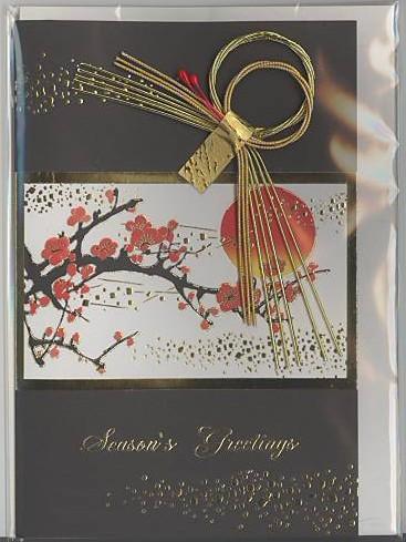 梅と朝日の水引つき和風のクリスマスカードです。