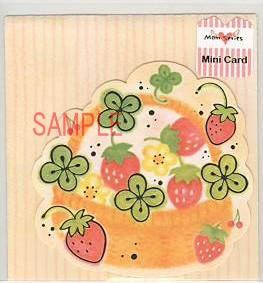もんシリーズ・ミニギフトカード「ダイカット:イチゴ」