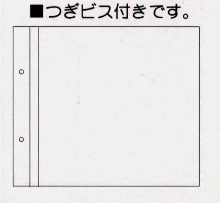 L判フォトアルバム用替え台紙10枚入りです。