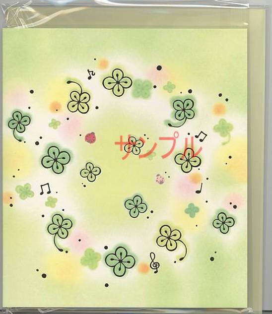 CLOTHES・PIN社もんシリーズの2つ折色紙です。