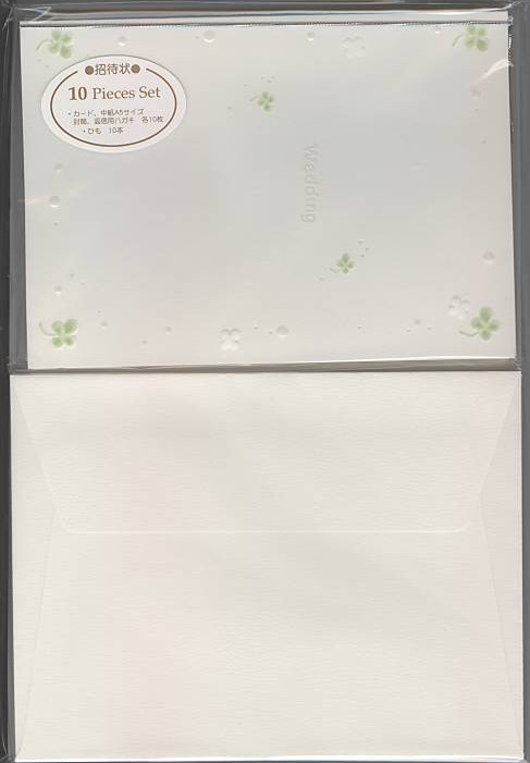 CLOTHES・PIN社もんシリーズクローバー柄の結婚式招待状セット(10名様分)です。