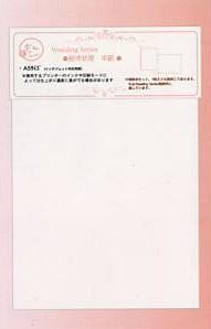 CLOTHES・PIN社もんシリーズクローバー柄の招待状用の中紙(10枚入り)です。