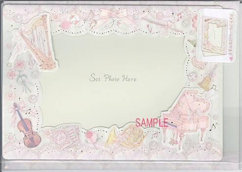 横長のL判写真が1枚入る立てて飾れるフォトフレームカード(絵柄入り封筒付)です。