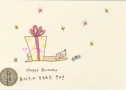 誕生日カード ... : ポップアップカード無料ダウンロード : カード