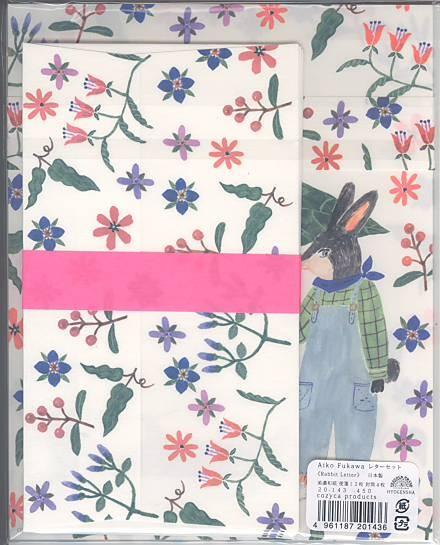 美濃和紙使用の布川愛子(Aiko Fukawa)さんのレターセット(パッケージ裏側)