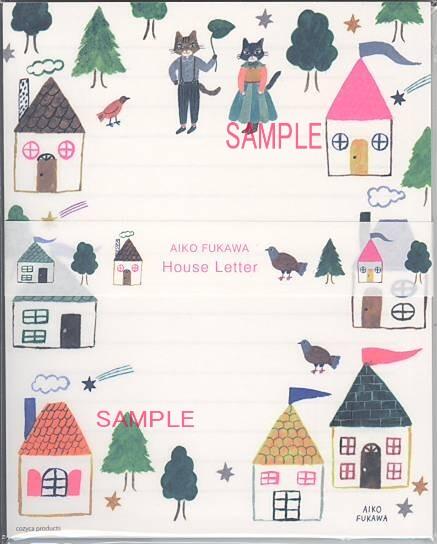美濃和紙使用の布川愛子(Aiko Fukawa)さんのレターセット(パッケージ表側)