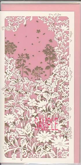 レーザーカットされた白い紙、金色の箔押し加工されたピンク色のトレペ紙を重ね折りしたグリーティングカード(中紙付き)です。