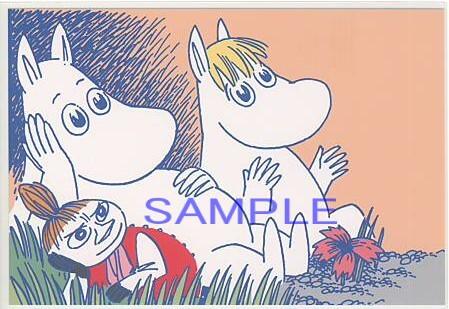 ムーミンキャラクター、リトルミイのポストカードです。