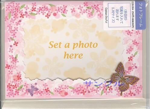 ラメ加工された花と輝くホイル加工された蝶で飾られたフォトフレームカードです。