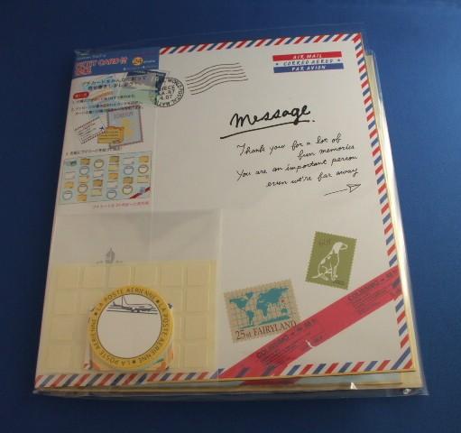 【AD120-20】プチカード付・2つ折色紙「トラベル」商品詳細紹介・注文のページへ進む