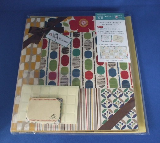 寄せ書き用プチカード付きの2つ折色紙のおもて表紙