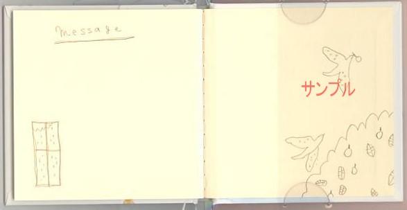 最終ページの画像
