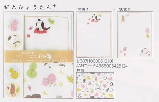 カタログの画像
