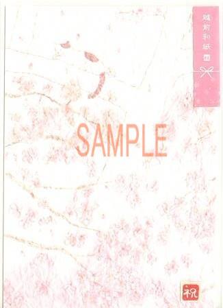 ポストカードの表面の画像