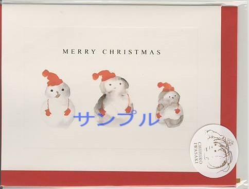 いわさきちひろ1972年作「雪だるま」の2つ折クリスマスカードです。