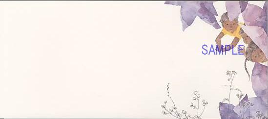 いわさきちひろ1967年作「ききょうと子どもたち」、1971年作「野の草と紫の帽子」