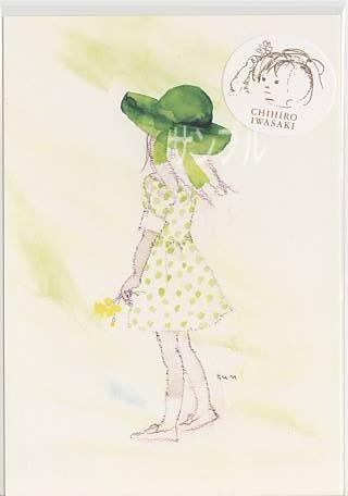 【1819】いわさきちひろ・ポストカード「緑の風のなかで」商品詳細紹介・注文のページへ進む