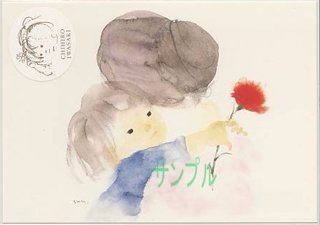 いわさきちひろ1972年作「母の日」のポストカードです。