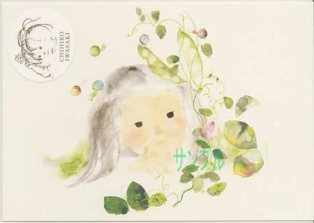 いわさきちひろ1972年作「五つぶのえんどう豆」のポストカードです。