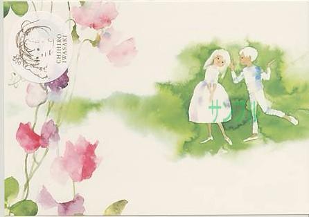 いわさきちひろ1968年作「スイートピーの花とふたり」のポストカードです。