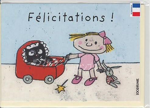 「フランス語で「おめでとう」と書かれている女児用出産祝いカード」商品詳細紹介・注文のページへ進む