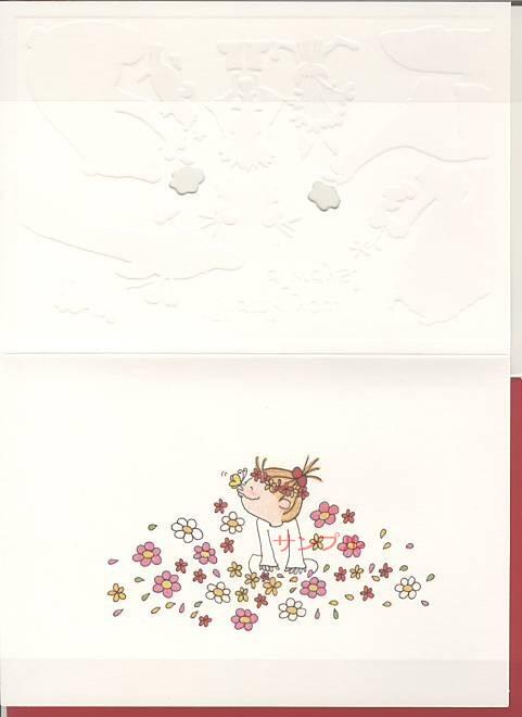 ココ・窓抜きカード・サンキュー(封筒付)「花束」