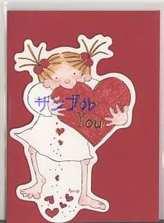 ココちゃんのミニギフトカードです。