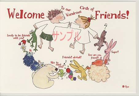 ココポストカード「Welcome Friends!」