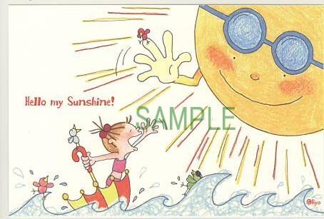 【RY-273】ココちゃん・ポストカード「Hello my Sunshine!」商品詳細紹介・注文のページへ進む