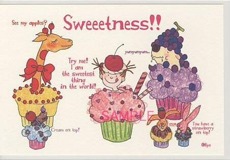 ココポストカード「Sweeetness!! Try me! I am the sweetest thing in the world!」