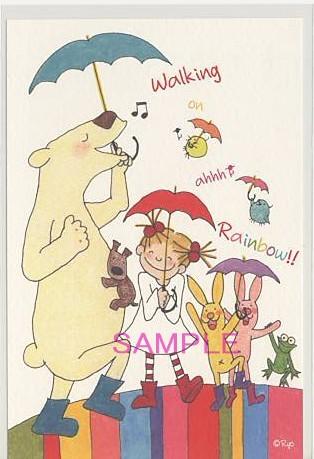 ココポストカード「Walking on shhh Rainbow!!」