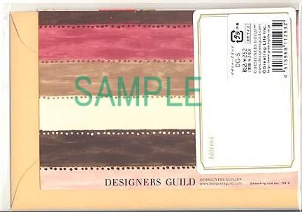 DESIGNERS GUILDフラワーコレクションカード
