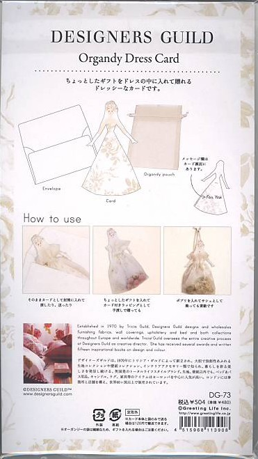 DESIGNERS GUILD Organdy Dress Card