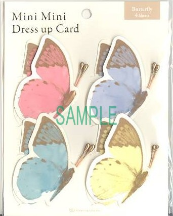 【AT-3】ミニドレスアップカード「蝶」<br /> 商品詳細紹介・注文のページへ進む