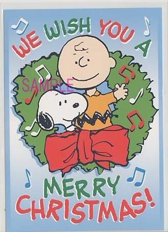 スヌーピーのクリスマス・ポストカードです。