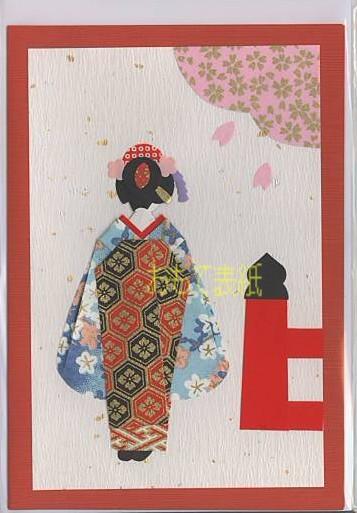 ハート 折り紙:和風 折り紙-cardinfo.aisatsuya.biz