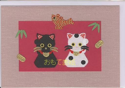 「和紙の折り紙、貼り絵で白と黒の招き猫を表現した和風ホリデーカード」商品詳細紹介・注文のページへ進む