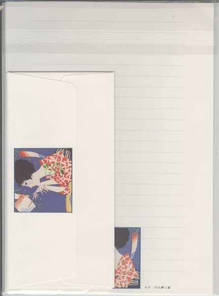竹久夢二作のレターセットです。