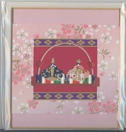和紙、水引でお雛様を表現したミニ色紙