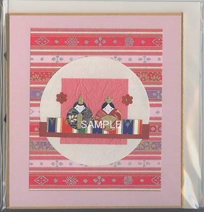 和紙でお雛様を表現したミニ色紙