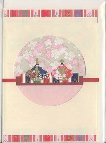 友禅和紙でお雛様を表現した桃の節句カード