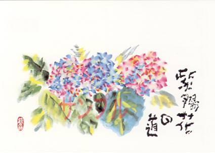 片岡鶴太郎・ポストカード「紫陽花」商品詳細紹介・注文のページへ進む