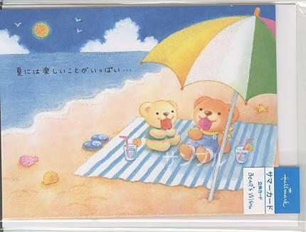 【SAR-610-081】bears' wish series・暑中・残暑見舞「アイスキャンディー」商品詳細紹介・注文のページへ進む