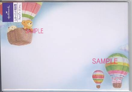 気球にのって大空を臨むリト達が描かれている封筒です。