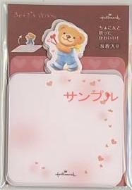 ベアーズウイッシュシリーズのちょこんとカード(両面印刷:8枚入)です。