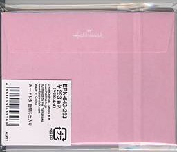 ハートの形をしたミニメッセージカード(1柄5枚;60mm×80mm)と封筒(1柄5枚;65mm×85mm)のセットです。