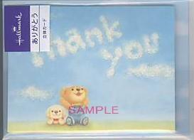 ベアーズウイッシュシリーズの感謝御礼にご利用戴けるポップアップ・ミニギフトカード