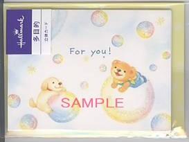 ベアーズウイッシュシリーズの多用途にご利用戴けるポップアップ・ミニギフトカード